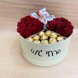 קופסת ורדים ומתוקים